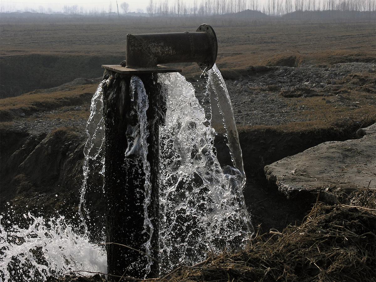 Imagen de agua