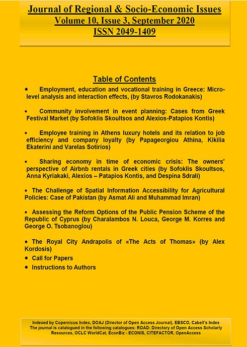 Spatial Information, Agriculture,  Policy, Asmat Ali, Muhammad Imran, Pakistan