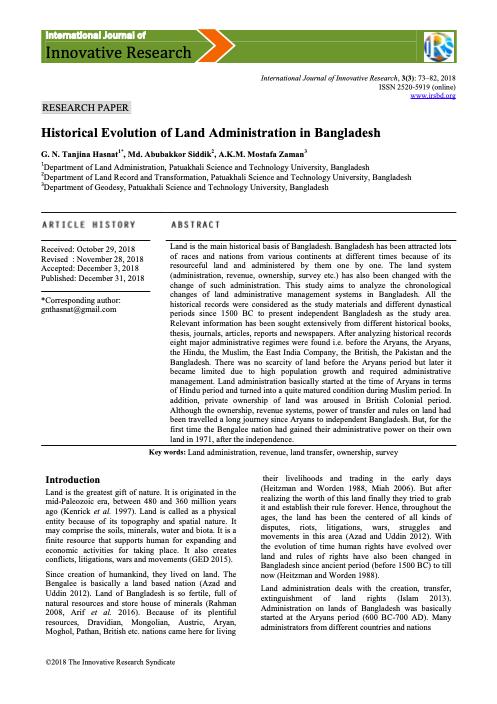 Historical Evolution of Land Administration in Bangladesh