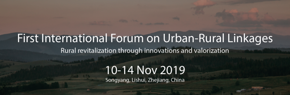 First International Forum on Urban-Rural Linkages