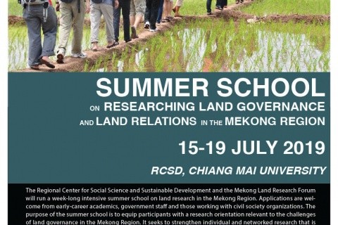 Summer School Researching Land Governance and Land Relations in the Mekong Region