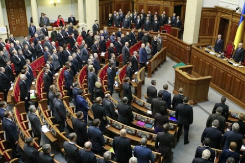 parlement ukrainien
