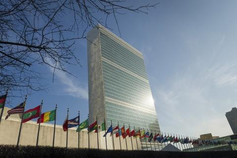 UN headquarters New York