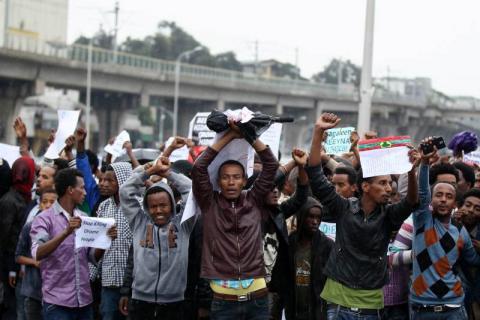 Land Reform in Ethiopia