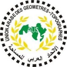 The-Arab-Union-of-Surveyors-AUS-logo.jpg