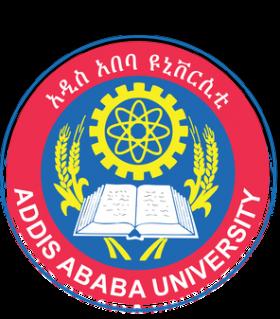 Addis Abeba University logo